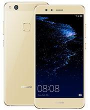 Huawei P10 Lite DS zlatý