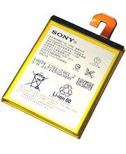 Baterie na Sony Xperia Z3, 3100mAh Li-ion (Bulk)