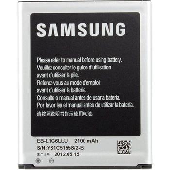 Samsung batéria EB-L1G6LLU pre Galaxy S III i9300, 2100mAh, eko-balenie